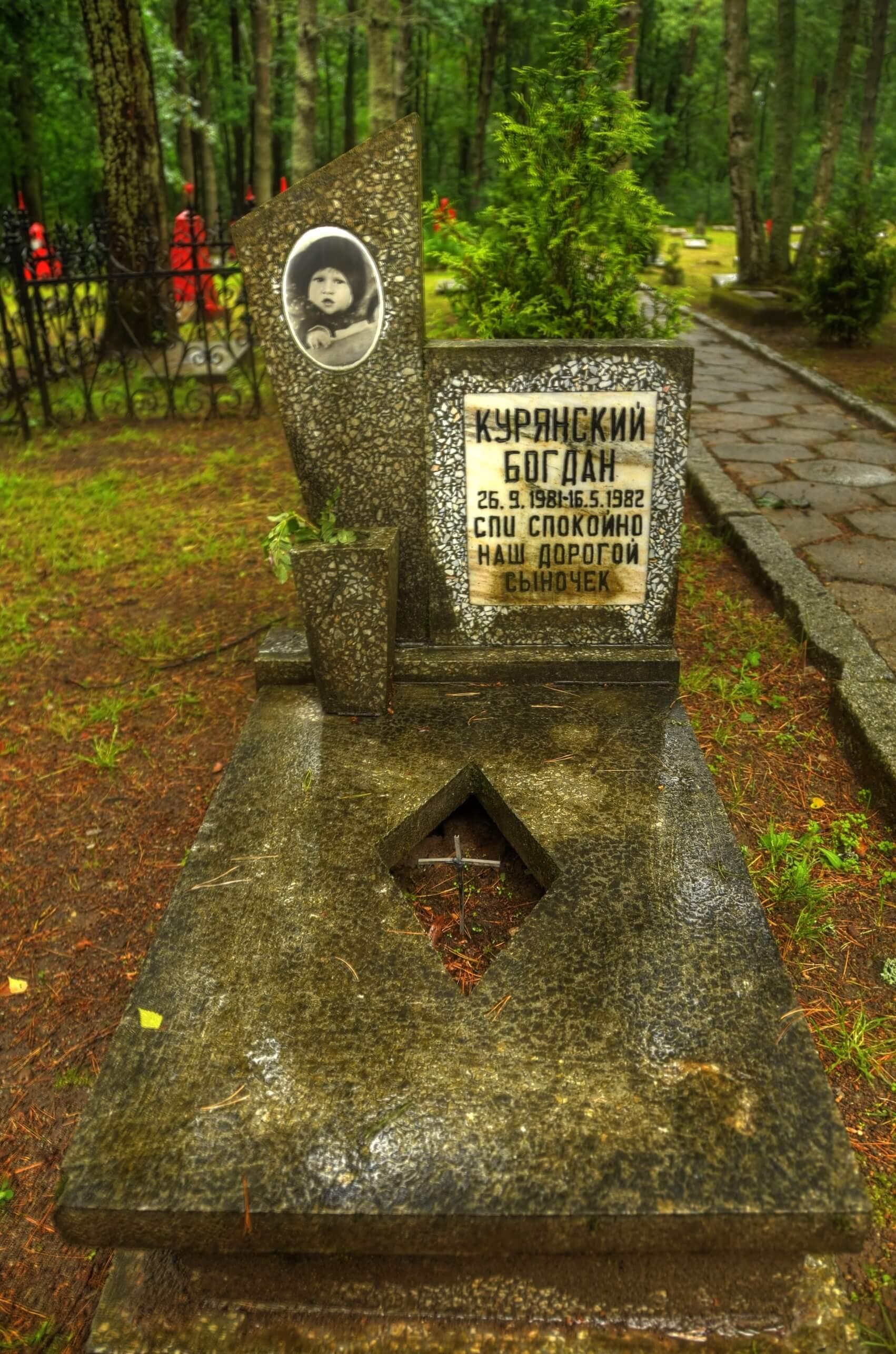 """Cmentarz z """"pepeszą"""""""